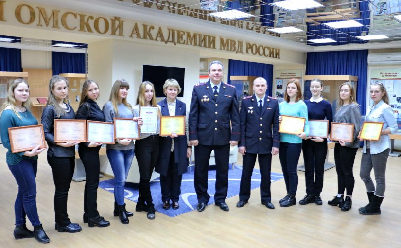 В Омской академии МВД России подведены итоги заключительного этапа межрегиональной олимпиады школьников «Кодекс знаний»